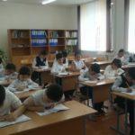 Павлодар облысының алты мектебі халықаралық ТIMSS 2019 зерттеуіне қатысады