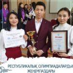 Павлодар мемлекеттік университетінің студенттері республикалық олимпиадада топ жарды