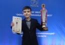 Маңғыстаулық 8 жасар шахматшы Түркияда өткен әлем чемпионатынан жеңіспен оралды