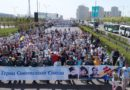 Нұр-Сұлтан қаласында «Жау жүрек полкі» шеруіне 25 мың адам қатысты
