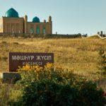 «Ruhty Qazaqstan» жобасы аясында ең үздік жастар Баянауылдың киелі жерлеріне саяхаттайды