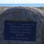 КАСПИЙ ТЕҢІЗІНІҢ ЖАҒАЛАУЫНДА ЕЛІМІЗДЕГІ ЕҢ ҮЛКЕН АКВАПАРКТЫҢ ІРГЕТАСЫ ҚАЛАНДЫ