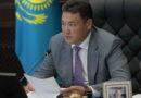 Павлодар облысының әкімі қол астындағыларға қатаң талап қойды
