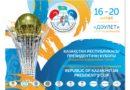 ҚР Президентінің Кубогы үшін бокстан VII Халықаралық турнирде 13 ел өз боксшыларын таныстырады