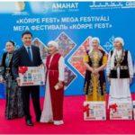 Нұр-Сұлтанда «КӨРПЕ Fest» мегафестивалі ашылды