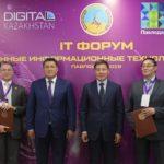 Цифрлық даму министрі Павлодар облысына жұмыс сапарымен келді