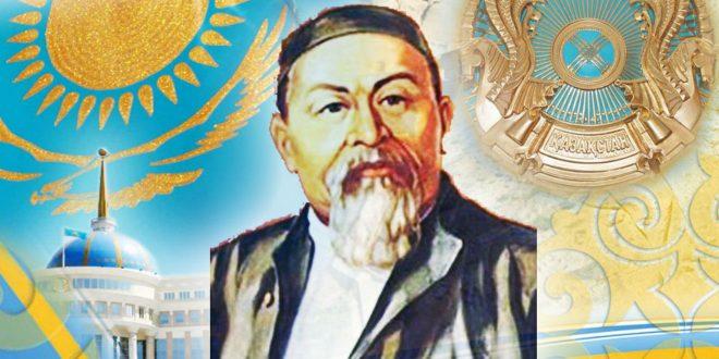 Хәкім Абайдың 175 жылдығын тойлау комиссиясы құрылды