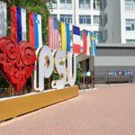 Павлодар мемлекеттік университетінде студенттік декан сайлауы өтеді