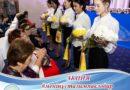 Павлодар облысында Ұстаздар күнін мерекелеу басталды