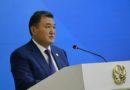 Павлодар облысында ҚР Президентінің Жолдауын талдау жөнінде өңір активінің отырысы өтті
