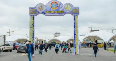 Алматы және Қостанай облыстары елордадағы жәрмеңкеде өнімдерін ұсынды