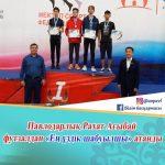 Павлодарлық жас спортшы «Үздік шабуылшы» номинациясында үздік атанды