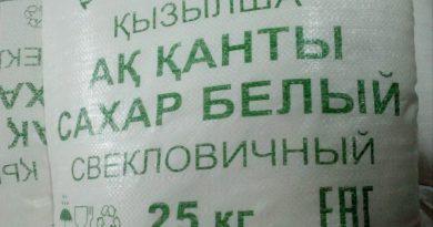 Павлодарға өңірде өсірілген қызылшадан өндірілген 11 тонна қант жеткізілді