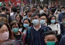 Әлемге үрей туғызған қытай коронавирусы