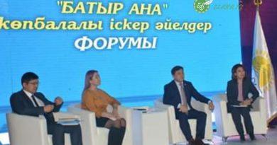 """ТҮРКІСТАНДЫҚ """"БАТЫР АНАЛАР"""" ЕЛГЕ ҮЛГІ!"""