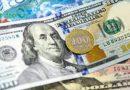 Доллар өссе, зейнетақы мен жәрдемақы да көбейеді – Әлихан Смайылов