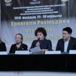 Еркеғали Рахмадиев атындағы I Халықаралық байқау өтті