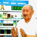 Мекемтас Мырзахметов: Қазақтың мінезі өзгеріп кетті