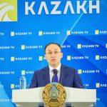 «KazakhTV» телеарнасы енді жаңа форматта