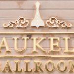 Заманауи «Saukele» конференц залы ашылды