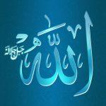 «Алла» («الله») сөзін айтқанда болатын ағзадағы өзгерістер